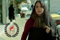 اکران فیلم سینمایی «مسخ در مسلخ» در جشنواره سالرنو ایتالیا