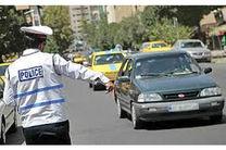 اعمال محدودیت های ترافیکی عید سعید فطر در اصفهان