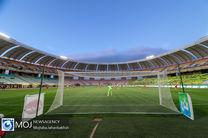 برنامه هفته پانزدهم لیگ برتر بیستم فوتبال ایران مشخص شد