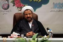 ورود دفتر تبلیغات اسلامی بر ایجاد شرایط گستره تبلیغی در ایام محرم