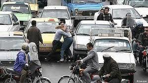 ۲۷ هزار اصفهانی در نزاع آسیب دیدند