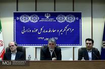 مراسم تکریم و معارفه مدیرکل حوزه وزارتی فرهنگ و ارشاد اسلامی