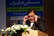 واکنش جانشین محسن رضایی به نامه اخیر وزیر مستعفی راه و شهرسازی