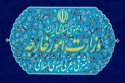 واکنش وزارت خارجه به اقدامات ددمنشانه رژیم صهیونیستی در مسجد الاقصی