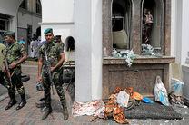 20 کشته در پی انفجار و تیراندازی در سریلانکا