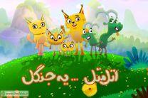 رکورد سرعت تولید انیمیشن در ایران شکسته شد