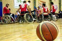 تیم ملی بسکتبال با ویلچر ایران به ترکیه می رود