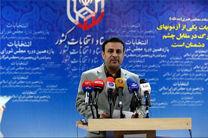 صحت انتخابات ۲۰۴ حوزه انتخابیه مجلس به تایید شورای نگهبان رسیده است