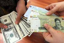 نرخ انواع ارز کاهش یافت / سکه ۱ میلیون و ۱۰۰ هزار تومانی + جدول