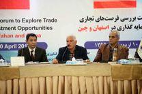 صنایع الکترونیک و ارتباطات زمینه ساز سرمایه گذاری چین در اصفهان است