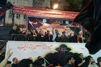 استاندار لرستان در راس هیاتی در جایگاه مرکزی عزاداران حسینی خرمآباد به عزاداری پرداخت