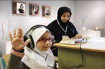اردبیل جزو 8 استان پیشرو در سنجش نوآموزان کشور