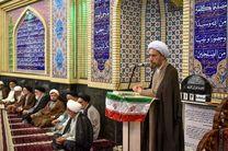آبادی مساجد تنها به ظاهر زیبا نیست/ روحانی خوب و اشخاص مؤمن باعث آبادانی مسجد می شوند