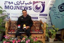 توقیف 1200 خودروی فاقد پلاک و مخدوش در اصفهان