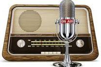 مجموعه رادیویی جام بیست و یکم از رادیو نمایش پخش می شود