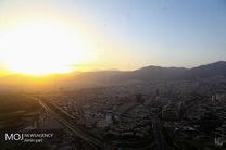 کیفیت هوای تهران ۱۱ بهمن ۹۹/ شاخص کیفیت هوا به ۵۹ رسید