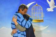 کسب رتبه اول استان اصفهان در آزادی زندانیان