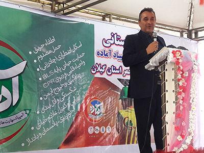 ششمین دوره المپیاد استانی طرح ملی دادرس دانش آموزان استان گیلان برگزار شد