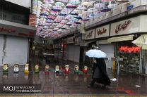پیش بینی بارش باران در تهران و شهرهای کشور