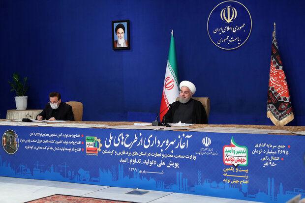 افتتاح سه طرح ملی در حوزه صنعت و معدن در یزد، فارس و کردستان