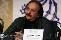 انجمن سینمای انقلاب و دفاع مقدس از موضعگیری مجید مجیدی در جشنواره ونیز حمایت کرد