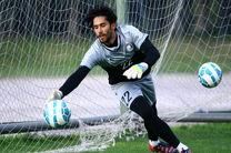 حسینی به تمرینات بازگشت