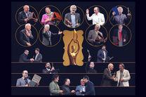 رویال هال تهران میزبان ششمین جشن موسیقی ما می شود/تمدید نظرسنجی