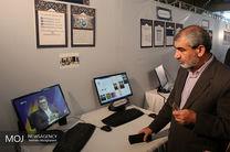 افتتاح نمایشگاه دستاوردهای پژوهشکده شورای نگهبان