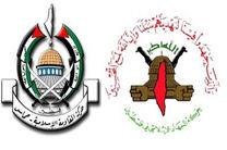 درخواست تشکیلات خودگردان فلسطین از حماس
