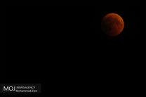 طولانیترین ماهگرفتگی قرن!/تا آخر عمر خسوفی طولانی را شاهد نخواهیم بود/ ماه قرمز در آسمان آبی