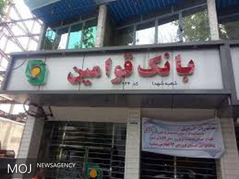 پیام مدیرعامل بانک قوامین به مناسبت هفته بانکداری اسلامی