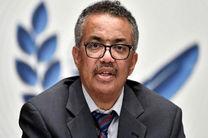 ابراز امیدواری سازمان جهانی بهداشت به همکاری دوباره با آمریکا