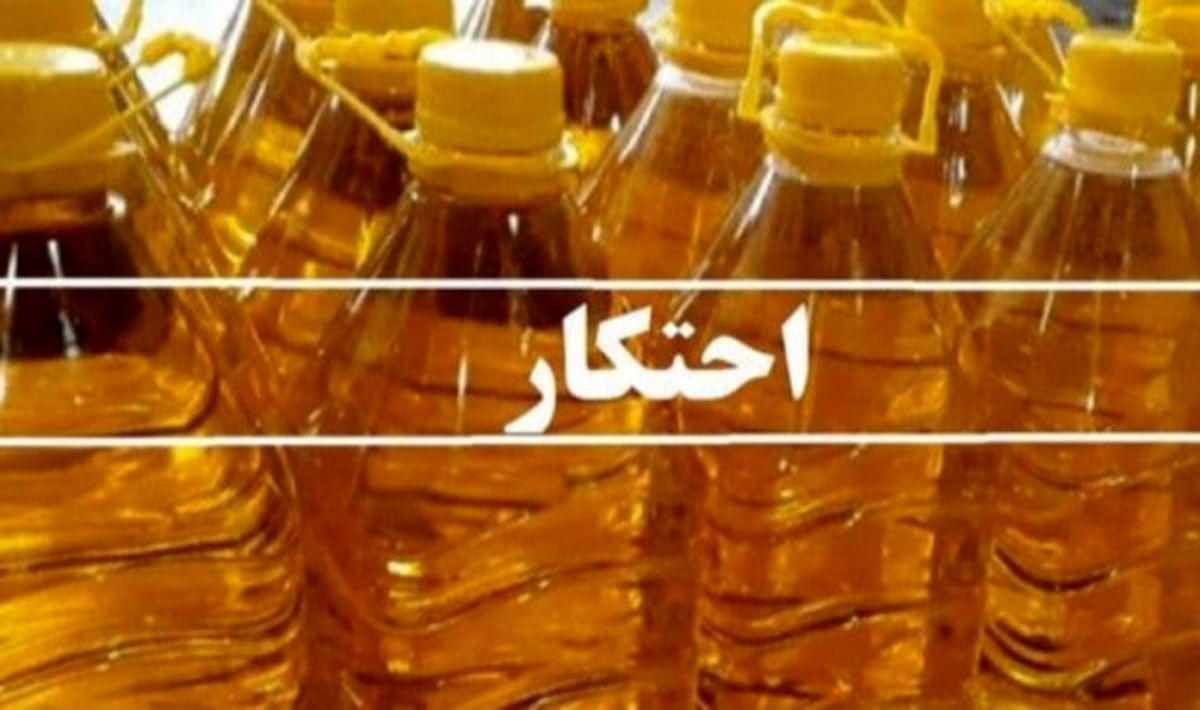 کمبود روغن خوراکی در خراسان رضوی به دلیل احتکار خانگی است