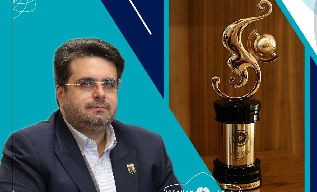 ارتقاء ۱۲ رتبه ای اصفهان در بهبود شاخص محیط کسب و کار