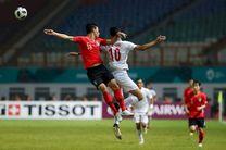ساعت بازی تیم ملی فوتبال امید ایران و کره جنوبی مشخص شد
