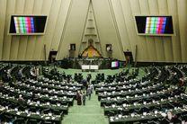 نمایندگان به مسوولان اجرایی کشور تذکر دادند