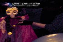 «رویای شب نیمه تابستان» فردا در تئاتر شهر / باز شدن پای عروسکها به نمایشنامه شکسپیر