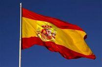 اسپانیا نخستین مورد از ابتلا به کرونا در این کشور را تایید کرد