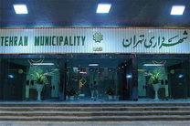 «محسن هاشمی» و «محمود حجتی» گزینههای جدی برای شهرداری تهران