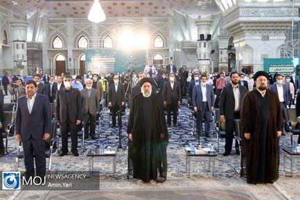 رزمایش برکت امام خمینی (ره)