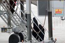 ترکیه 11 جنگجوی داعشی را به فرانسه استرداد می کند