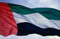 امارات سفیر سوئیس را فراخواند
