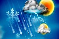 پیش بینی افزایش نسبی دمای هوا در روزهای پایانی هفته برای هرمزگان