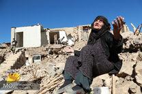 اسامی ۳۵۳ جانباخته زلزله غرب کشور اعلام شد