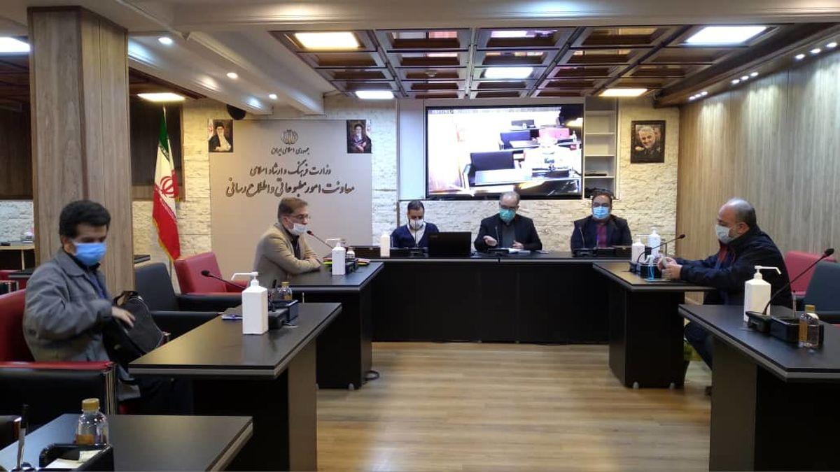تاکید مدیر مطبوعات داخلی بر تشکیل یک تشکل صنفی برای پایگاه های خبری