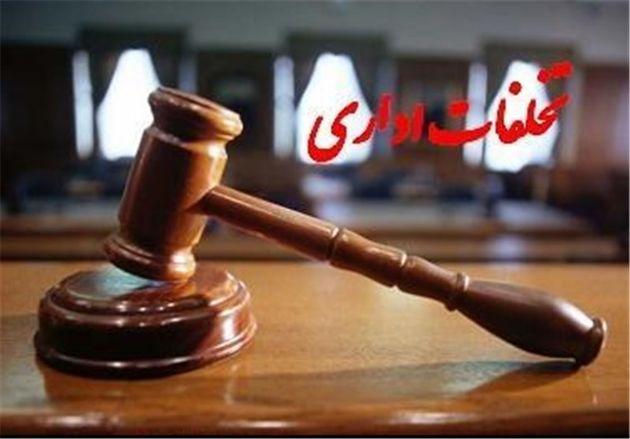 ۸۷ درصد تخلفات در دستگاههای اجرایی استان گلستان عدم آگاهی از مقررات است