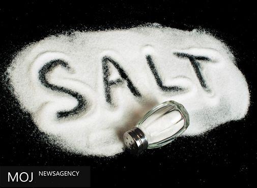 مصرف اندکی نمک به کاهش استرس کمک می کند