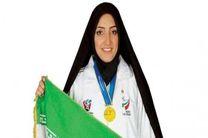 پرچمدار کاروان ایران در پارالمپیک مدال طلایش را به «آیت الله رئیسی» اهدا کرد