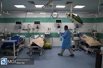 بستری شدن 63 بیمار جدید مبتلا به کرونا در اصفهان