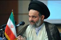 زیبایی های انقلاب اسلامی باید در رفتار بسیجیان متجلی شود